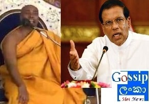 President Maithripala Replies to Pitiduwe Siridhamma Thero gossip lanka