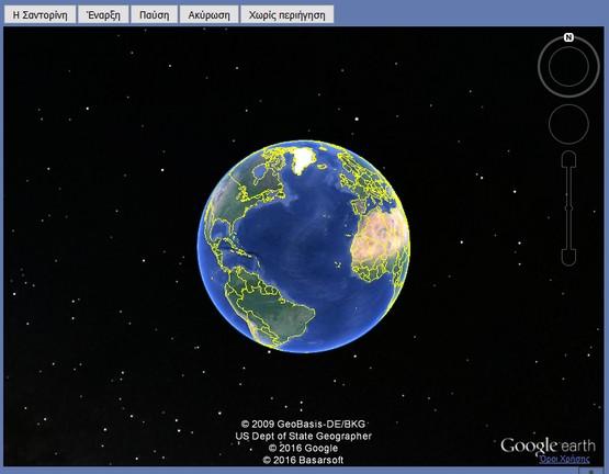 http://photodentro.edu.gr/photodentro/SantoriniTour_pidx0041437/SantoriniTour.html