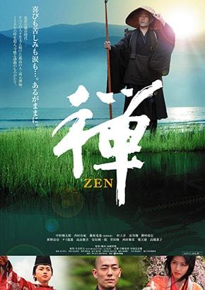 Zen 2009