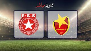 مشاهدة مباراة المريخ والنجم الرياضي الساحلي بث مباشر 29-03-2019 كأس زايد للأندية الأبطال