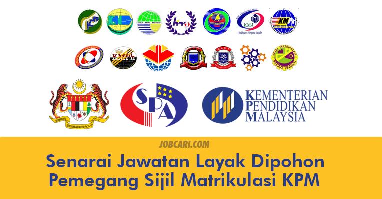 Senarai Jawatan Yang Layak Dipohon Pemegang Sijil Matrikulasi Kementerian Pendidikan Malaysia
