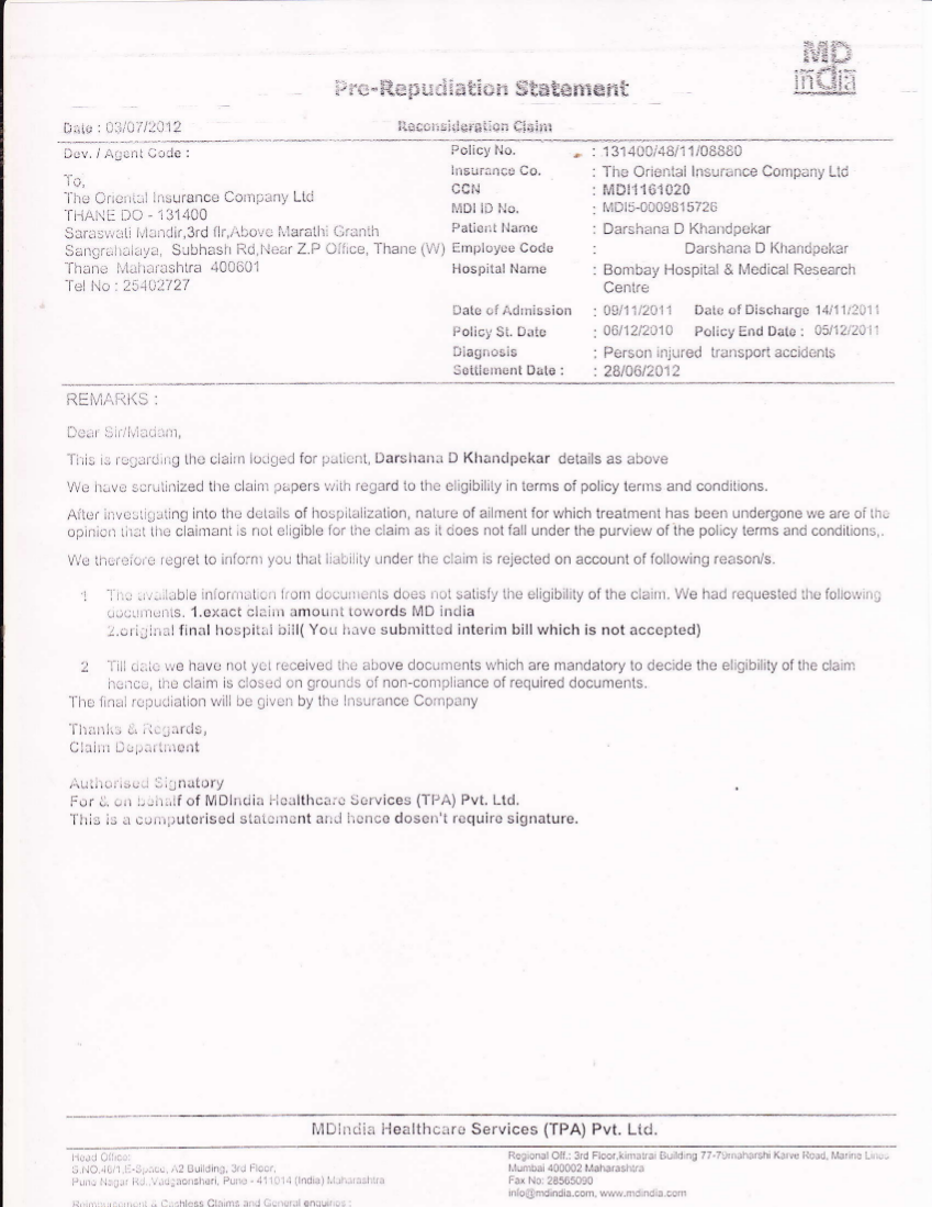 Rajesh Haldipur S Web Log Oriental Insurance Rejects Mediclaim
