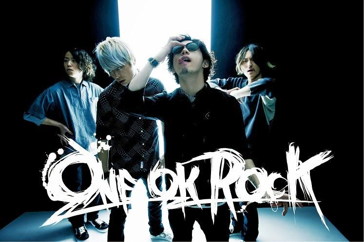 Smiling Down Lyrics - One Ok Rock