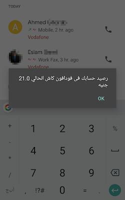 1$ Vodafone Cash