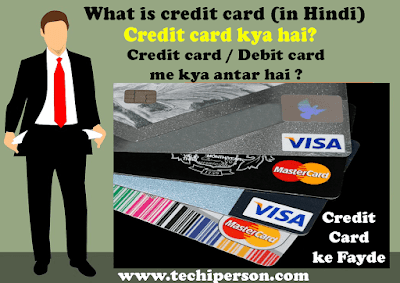 Credit Card ki jankari hindi me