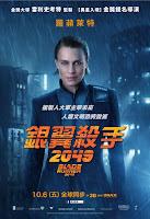 Blade Runner 2049 Poster 15