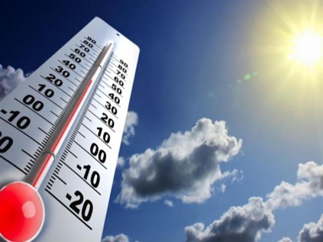 طقس اليوم: شديد الحرارة نهارًا مائل للبرودة ليلاً والعظمى في القاهرة 32د