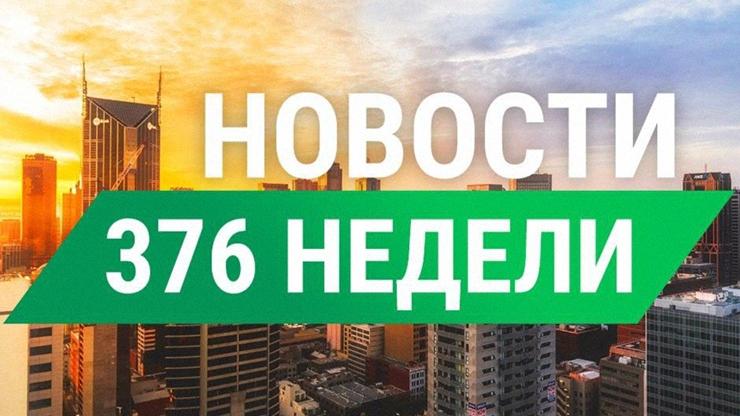 Новости от SuperKopilka