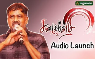 Linguswamy Speech at Sandakozhi 2 Audio Launch | Vishal | Keerthi Suresh | Yuvan