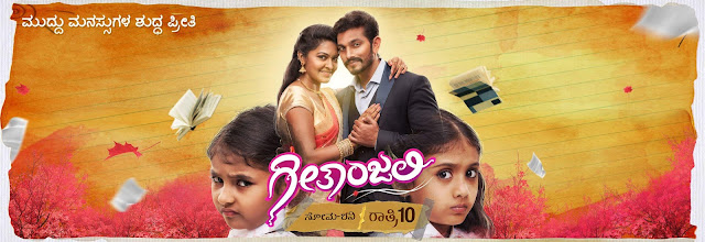 'Geethanjali' Serial on Star Suvarna Tv Plot Wiki,Cast,Promo,Title Song,Timing