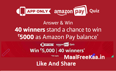 Amazon Pay Quiz Contest