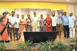 Keerthy Suresh and Mahanati Team with Nara Chandra Babu Naidu Sir