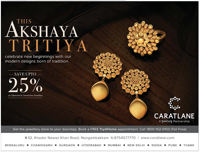 cartlane,  Akshaya Tritiya Gold and Jewellery Offers @Chennai | April /May 2017 discount offers