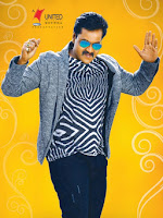 UngaralaRambabu First Look-cover-photo