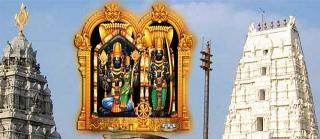 శ్రీ రామ కర్ణామృతం - 44 ఆధ్యాత్మికం, డా.బల్లూరి ఉమాదేవి