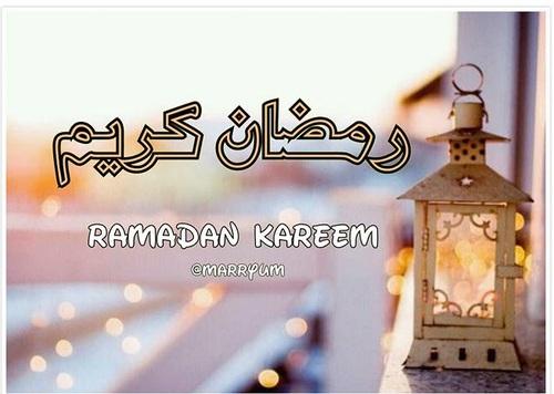 صور رمضان - رمضان 1473 - شهر رمضان 2016