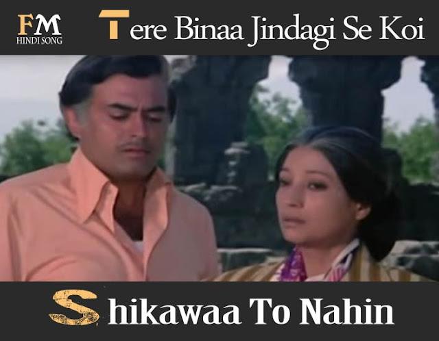Tere-Binaa-Jindagi-Se-Koi-Aandhi (1975)