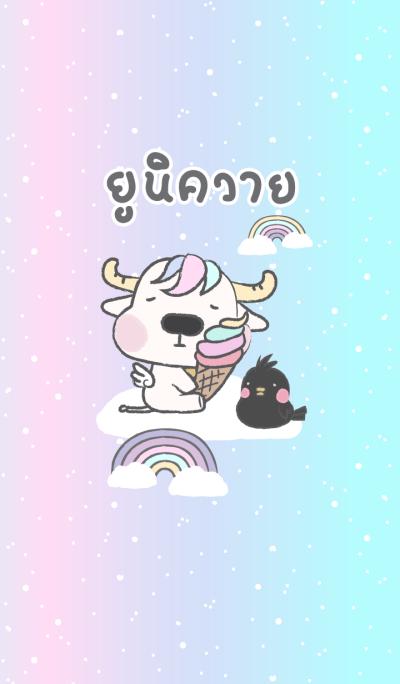 UniKhway (Pastel Buffalo)