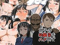 Musuko no Osananajimi o Hametaosu [Manga][+18]