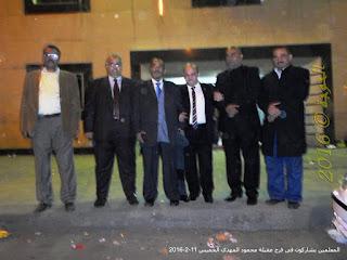 حاتم الازهرى,محمد زهران,الحسينى محمد,الخوجة