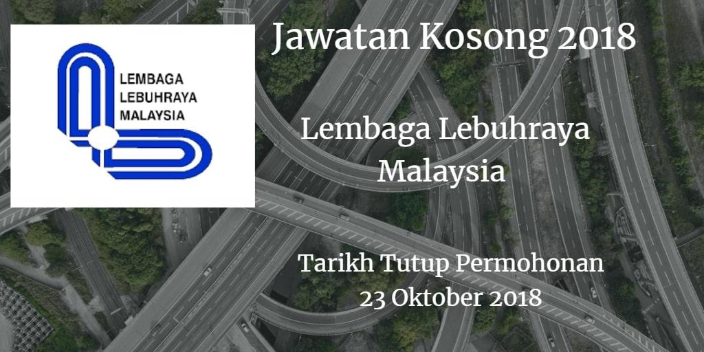 Jawatan Kosong LLM 23 Oktober 2018
