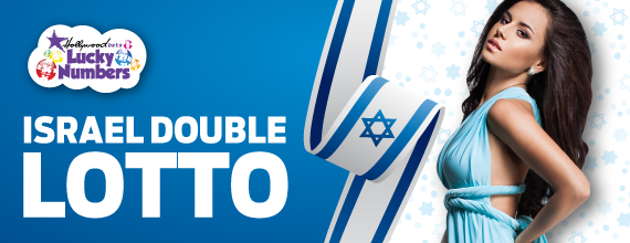Israel Double Lotto - Hollywoodbets - Lucky Numbers