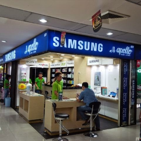 gadget stores