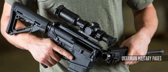 Ukrainian Military Pages F&D Defense XAR Invicta: новий складаний варіант гвинтівки AR-15