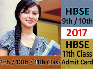 Haryana Board 9th, 10th and 11th Class Admit Card 2017, HBSE Admit Card 2017