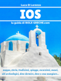 Guida turistica per viaggi a Ios