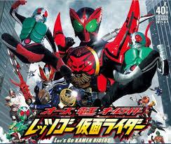 Phim OOO Den-O All Riders: Let's Go Kamen Riders
