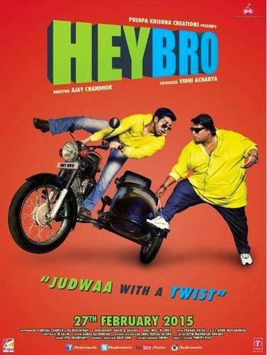Nach Meri Bulbul Hey Bro Judwaa With A Twist Soundtrack Ost Lyrics