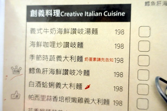 Boboli波波里創義厨房菜單