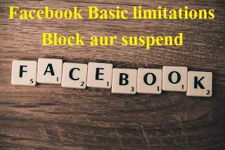Facebook Basic Limitations kya kya hoti hai in hindi step by step | delhi technical hindi blog !