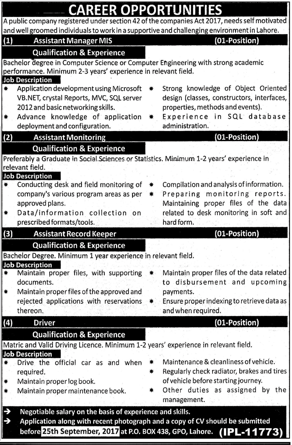 jobs in Public Sector Organization Islamabad Sep 2017