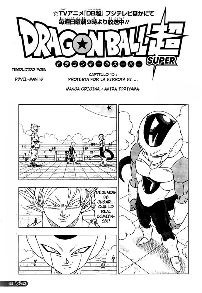 Dragon Ball Super Manga 10