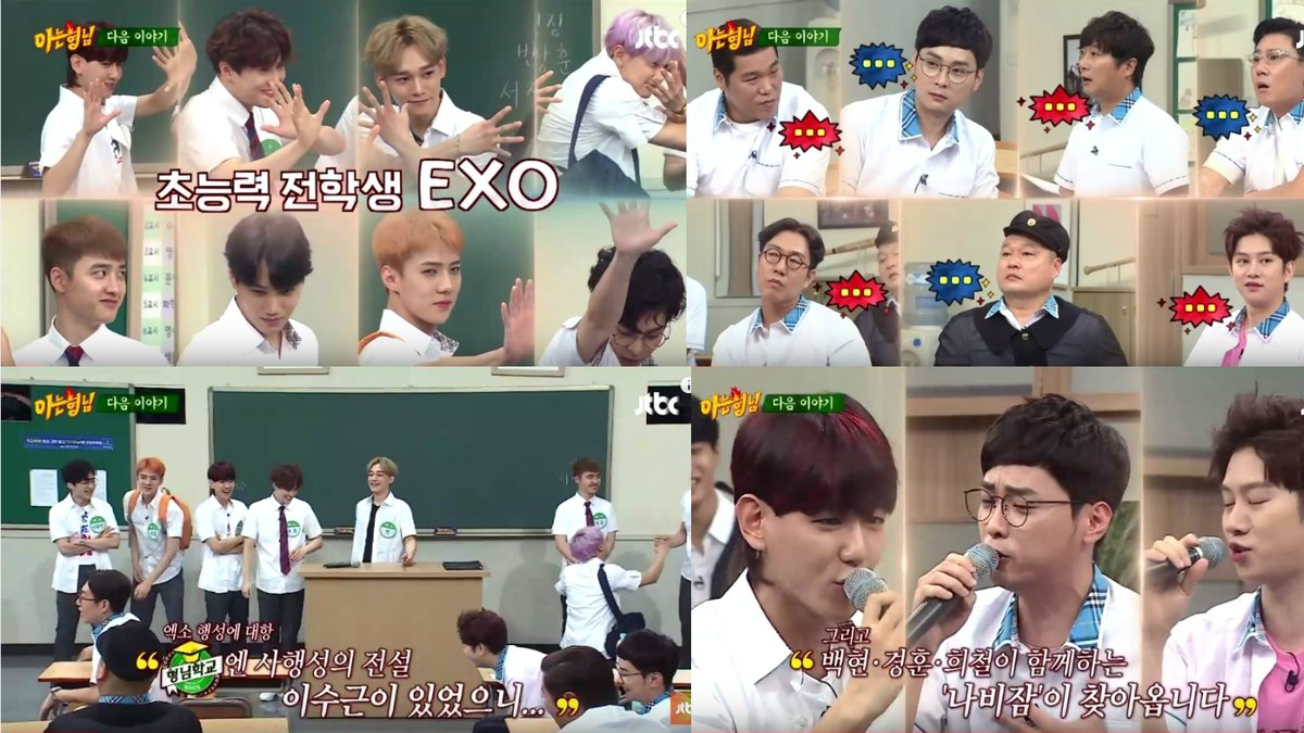 Engsub 170722 exo on knowing brothers episode 85 full hd download engsub 170722 exo on knowing brothers episode 85 full hd download stopboris Image collections