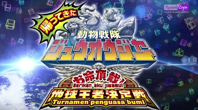 Doubutsu Sentai Zyuohger Returns The Movie: Berikan Aku Jiwamu! Turnamen Penguasa Bumi! Subtitle Indonesia