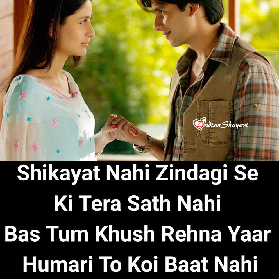 Love new hindi status 2018 - YouTube