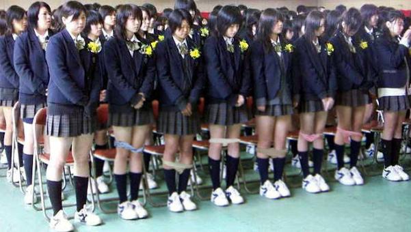 Celana Dalam Cewek SMP SMA