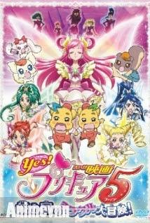 Yes! Precure 5 Movie: Kagami no Kuni no Miracle Daibouken! -  2007 Poster