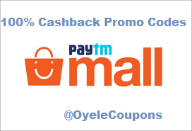 Paytm Mall 100% Cashback Offer Coupons