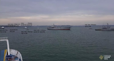 Два українських військових судна пройшли в Азовське море Керченською протокою