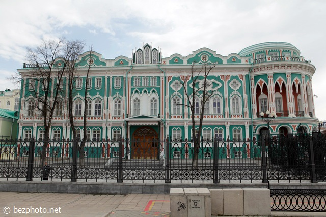 дом севастьянова екатеринбург интересные факты