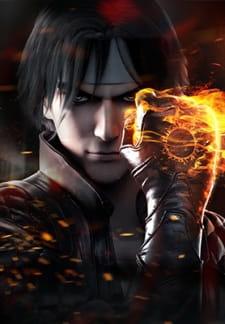 Quyền Vương Số Mệnh -The King of Fighters Destiny
