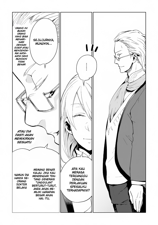 Dilarang COPAS - situs resmi www.mangacanblog.com - Komik jui san no oshigoto isekai 003 - chapter 3 4 Indonesia jui san no oshigoto isekai 003 - chapter 3 Terbaru 6|Baca Manga Komik Indonesia|Mangacan