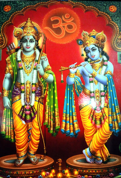 Krishna Photo with Ram