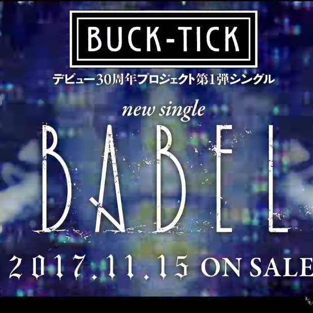 Estreno: BUCK-TICK Babel PV