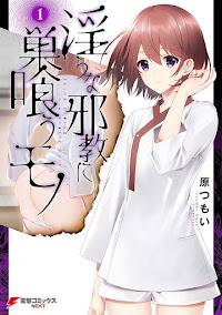 Midarana Kakyou Ni Su Kuu Mono Chapter 5