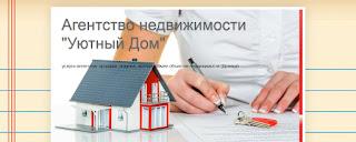 http://ud-agency-dn.blogspot.com/